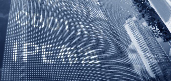 Kristjan Mee (Schroders): 'Alternatief voor Chinese A-aandelen'